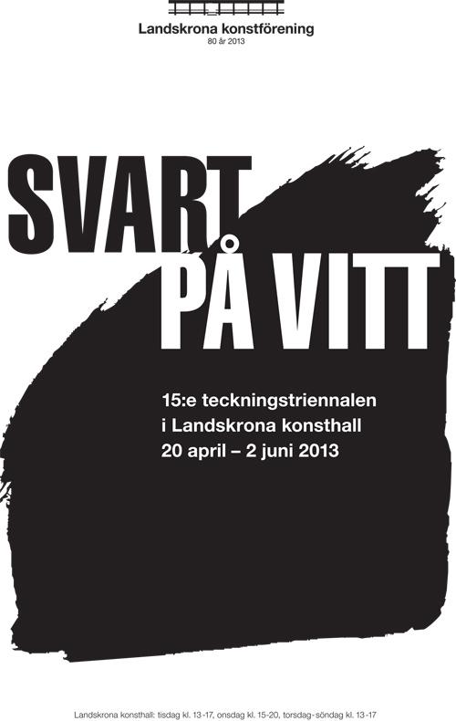 poster_sv500
